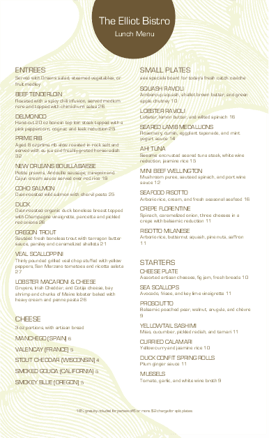 Customize Downtown Hotel Menu
