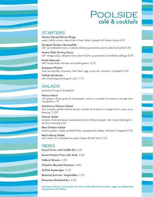 poolside menu